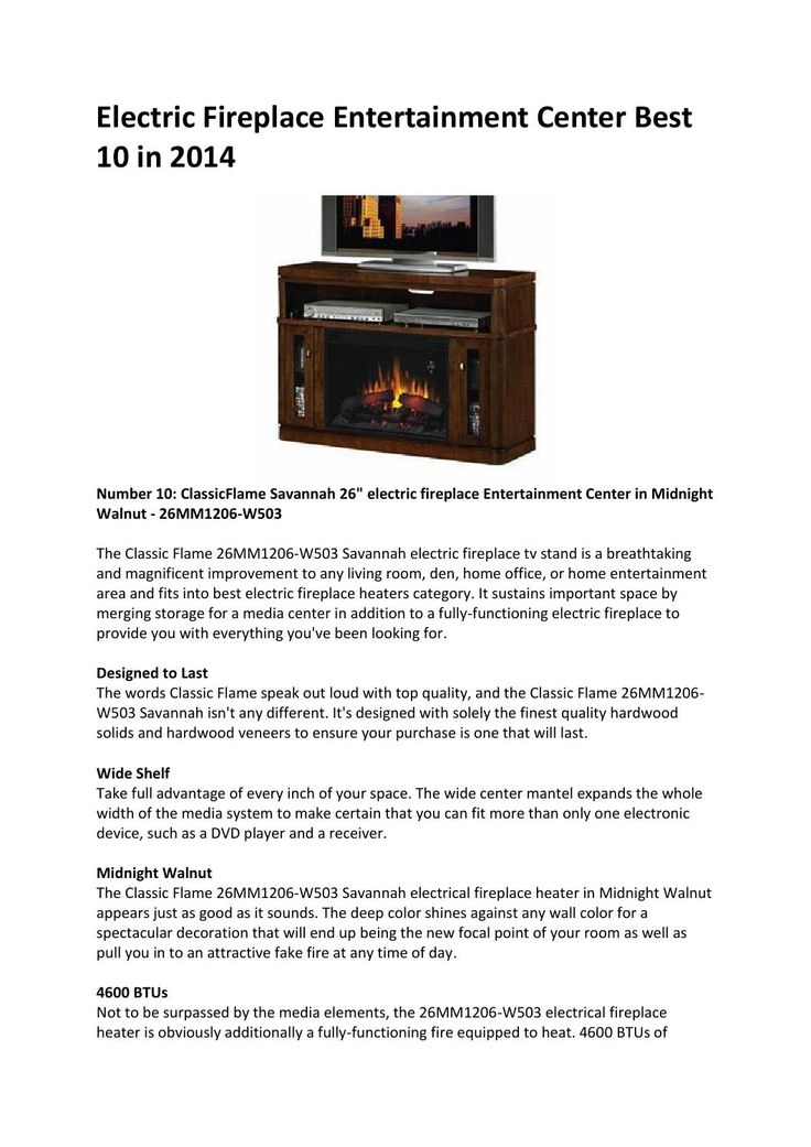 Entertainment Center With Fireplace Heater Part - 48: Electric Fireplace Entertainment Center Best 10 In 2014