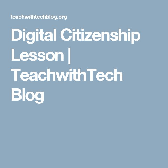 Digital Citizenship Lesson | TeachwithTech Blog