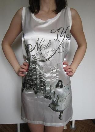Платье - натуральный шелк  турция+ за+280+грн.