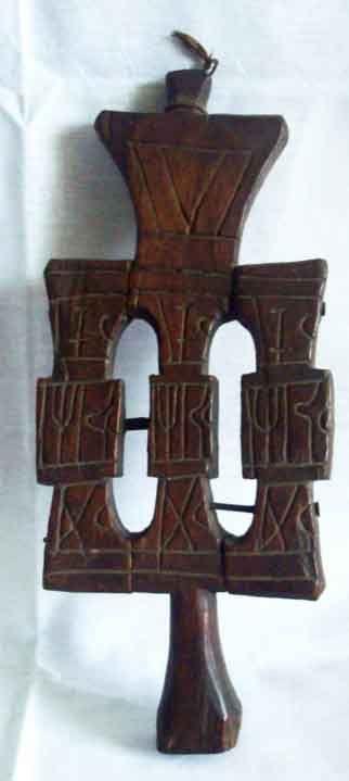 Ştampilă; Pistornic - Muzeul Viticulturii şi Pomiculturii - GOLEŞTI (Patrimoniul Cultural National Mobil din Romania. Ordin de clasare: 2073/19.02.2009 - Fond)