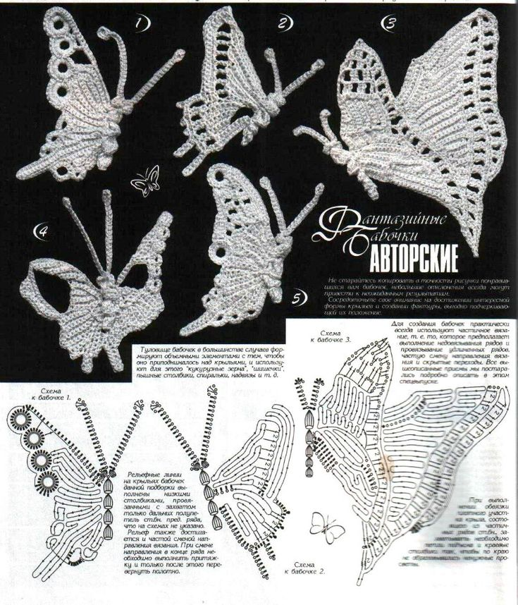 141 best Häkeln Schmetterling crochet butterfly images on Pinterest ...