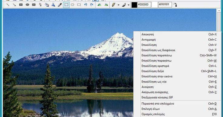 Το Alternate Pic View είναι ένα απλό πρόγραμμα προβολής εικόνων που ωστόσο ενσωματώνει πολλές δυνατότητες. Μπορεί να ανοίξει ταυτόχρονα πολλές εικόνες για προβολή και επεξεργασία. Περιλαμβάνει αρκετά εργαλεία ζωγραφικής μπορεί να σας βοηθήσει να δημιουργήσετε Slide-show να συνδυάστε φωτογραφίες ανάλογα με το μέγεθος τους να κρατήστε EXIF / IPTC πληροφορίες να μειώσετε το φαινόμενο κόκκινα μάτια να προσθέσετε σχέδια και βέλη να επεξεργαστείτε κινούμενες εικόνες Gif και πολλά άλλα.Alternate…