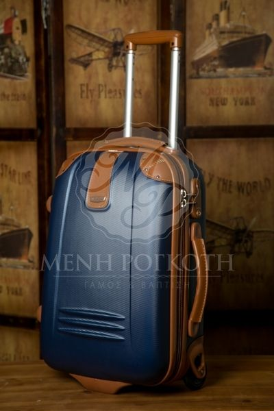Βαλίτσα βάπτισης trolley σε μπλε χρώμα με ταμπά λεπτομέρειες δερματίνης
