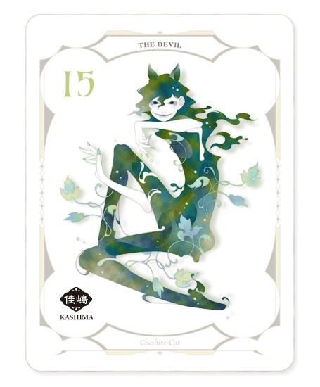 "Art by Kashima. ""The Cheshire Cat"" 「チェシャ猫」"