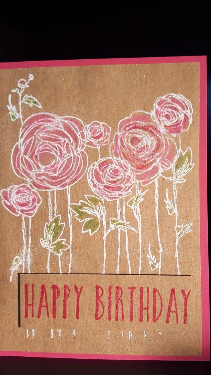 Pin by Kim Davito on BD CARDS I MADE Happy birthday