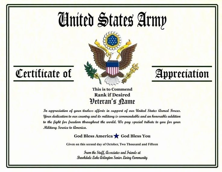 Army Certificate Of Achievement Template Elegant Army