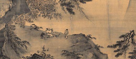 """Ma Yuan - Face à la Lune (détail). 3) MA YUAN: Le tableau """"Face à la lune"""" représente une scène qui se situe une nuit d'automne dans un paysage montagneux éclairé par la pleine lune. Curieusement, l'astre lumineux, alors qu'il apparaît comme l'un des thèmes essentiels du tableau, est représenté de manière minuscule dans la partie supérieure droite, au point qu'on la distingue à peine: la faiblesse de sa taille ne l'empêche nullement d'illuminer la voûte du ciel et la masse brumeuse qui…"""