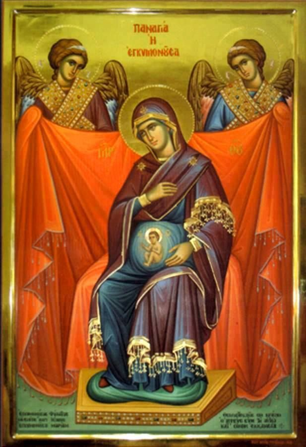 Virgin Mary Pregnant ! by teopa..A rare image depicts symbolically the Virgin Mary in pregnancy. Traditional byzantine art with egg tempera and 24k gold leaf. 55x42cm Athens 2014