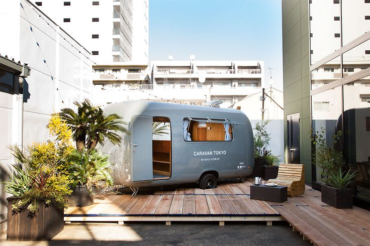 CARAVAN TOKYO is the very first Designers Caravan accommodation in Tokyo. This project is one of the Conceptual idea based by DRIVETHRU. DRIVETHRU focus on next mobility life in Tokyo.