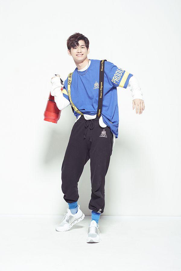 Ong Seong Woo Produce 101