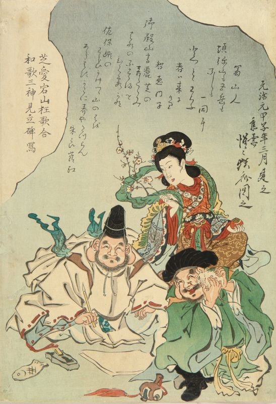 Kyosai - Kawanabe Kyosai: Parody portrait of three immortal poets of poem competition at Shiba, 1864