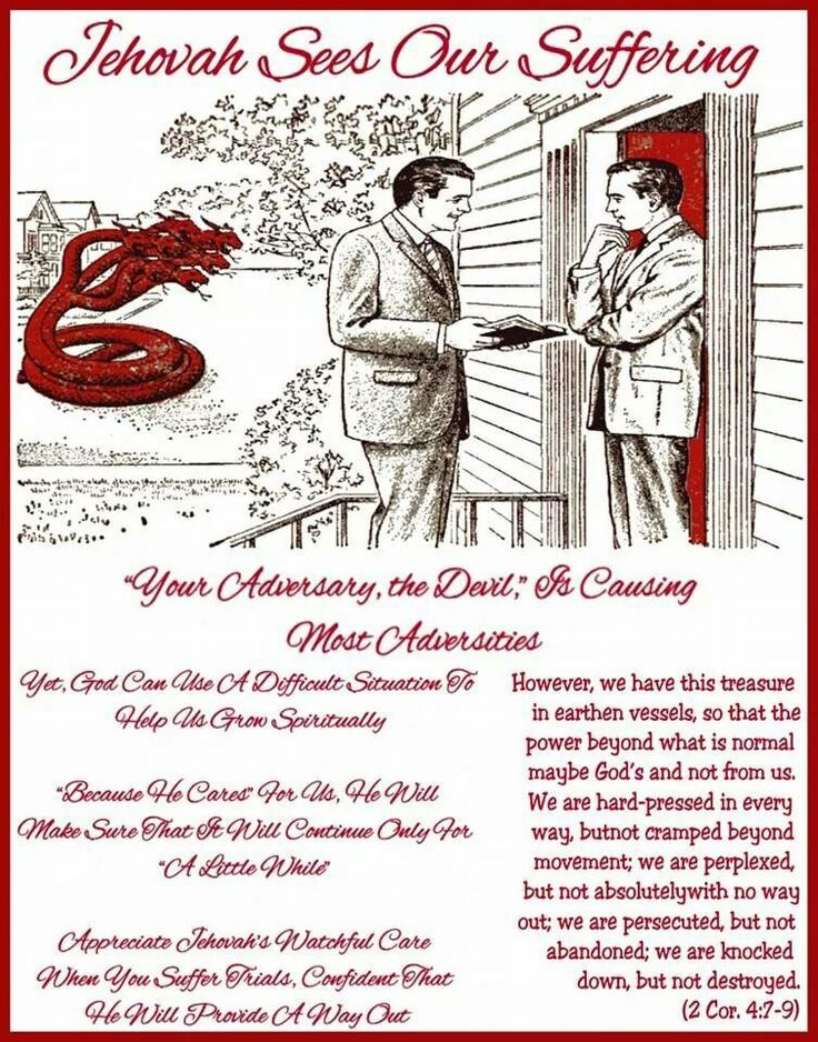 memorial day of jehovah witnesses