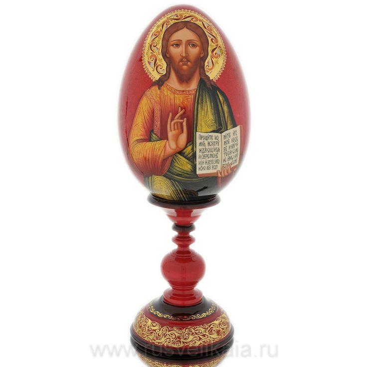 """ЯЙЦО ПАСХАЛЬНОЕ """"ИИСУС ХРИСТОС"""""""