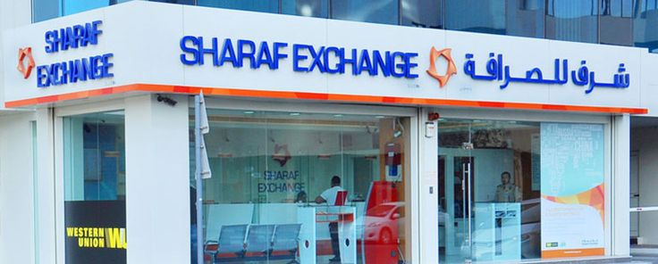 Top Exchange Companies in Dubai UAE, Global Exchange Company Dubai.