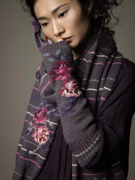 Rowan Magazine 48 - Autumn and Winter 2010