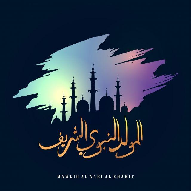 Arabic Islamic Greeting Design Of Mawlid Al Nabi Al Sharif Celebration Card Psd Poster Template Free Graphic Design Happy Logo