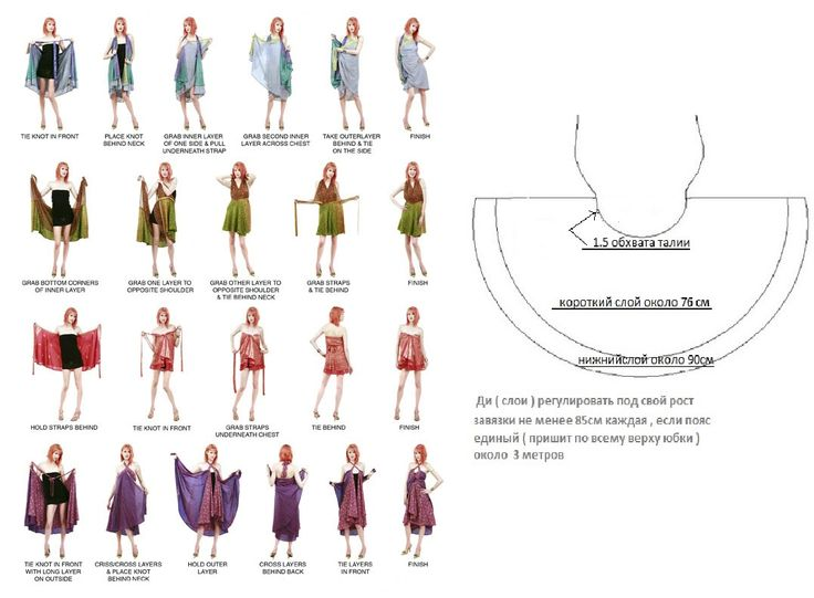 Kariza skirt https://www.youtube.com/watch?v=nZbh0mUXGhk