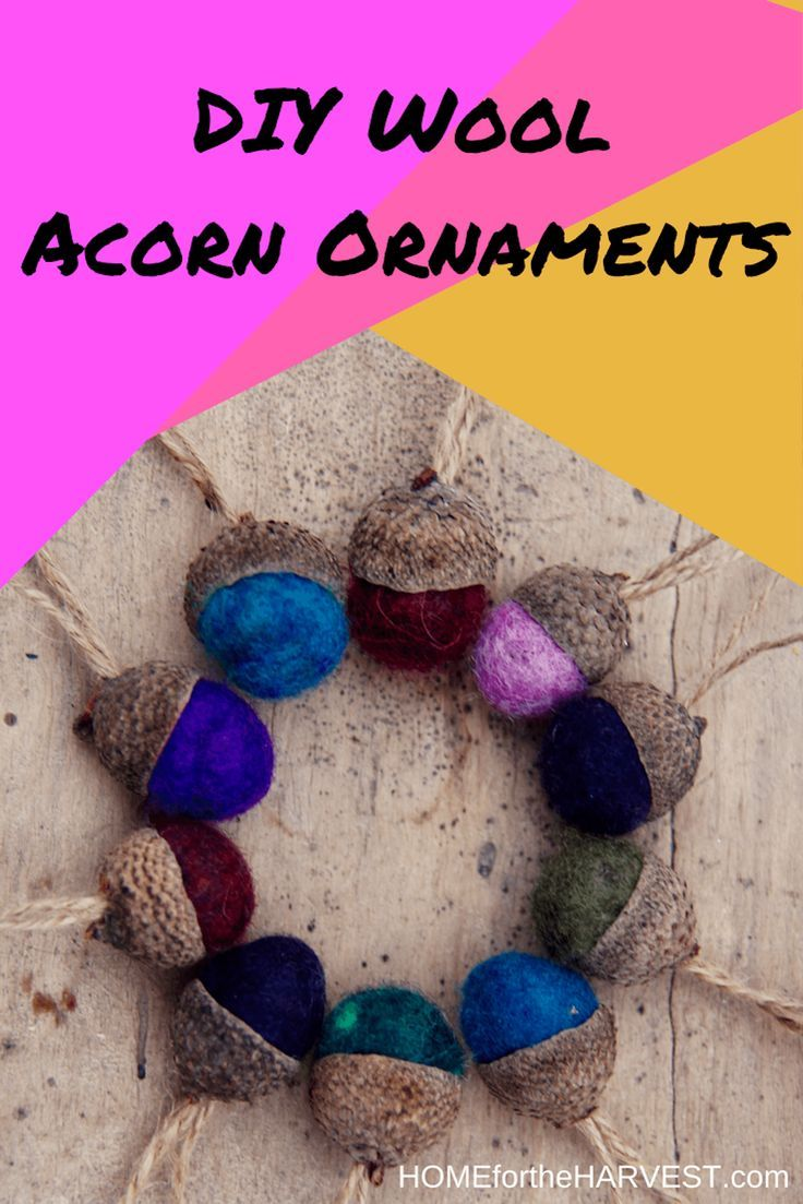 Everyone is going to be making these felted wool acorn Christmas ornaments! Here's how to use wet-felting to turn loose wool roving into adorable felted acorns! #feltedacorns #acornornaments #wetfelting #DIYChristmasOrnaments
