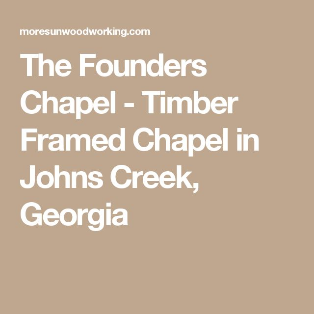 The Founders Chapel - Timber Framed Chapel in Johns Creek, Georgia