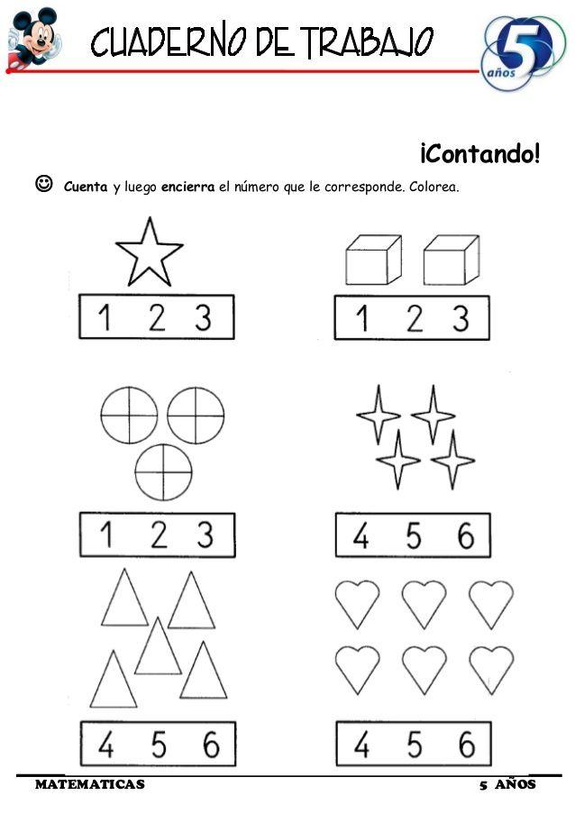 Cuaderno De Trabajo Iii 5 Anos Matematica Con Imagenes