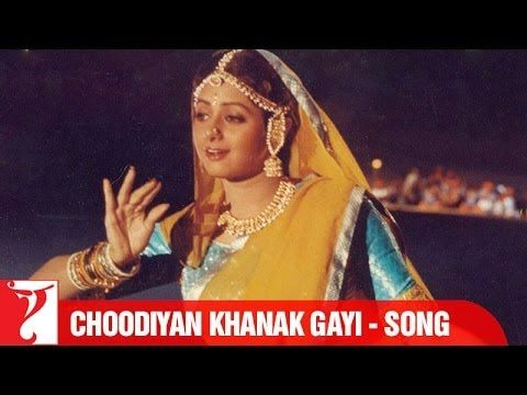 Chudiyan Khanak Gayeen - Full Song - Lamhe