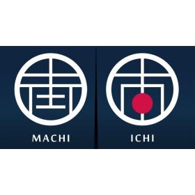 街市(まちいち)のロゴ:ロゴの簡略化 | ロゴストック