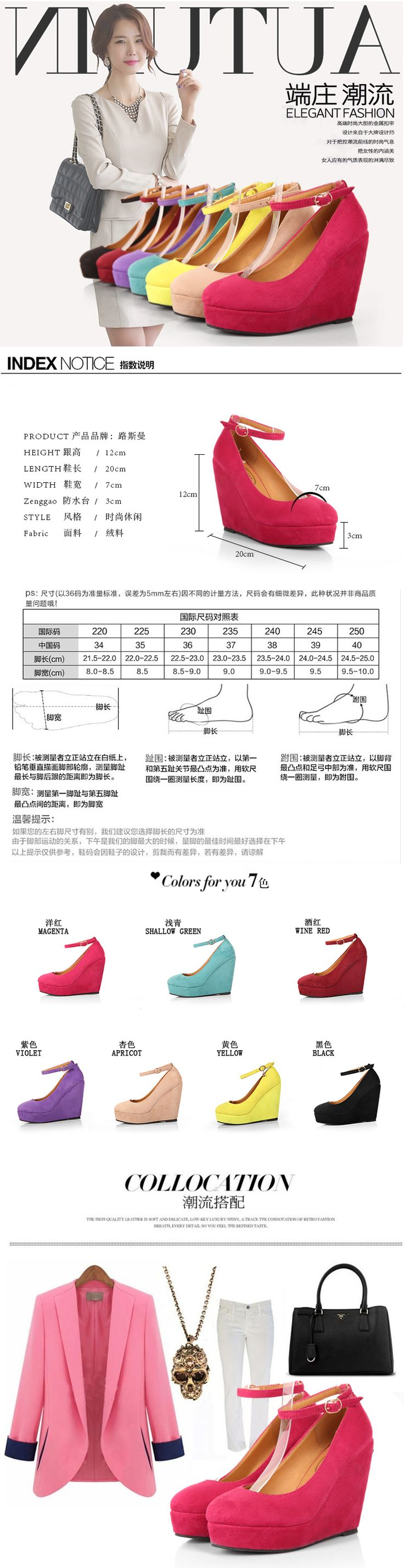 New Wedges Pumps Shoes High Heels Wedges Spring Brief Shallow Mouth High Heeled Belt Button Women'S Wedges Platform Shoes Leather Shoes For Men Mens Sneakers From Excellentservice, $35.18| Dhgate.Com