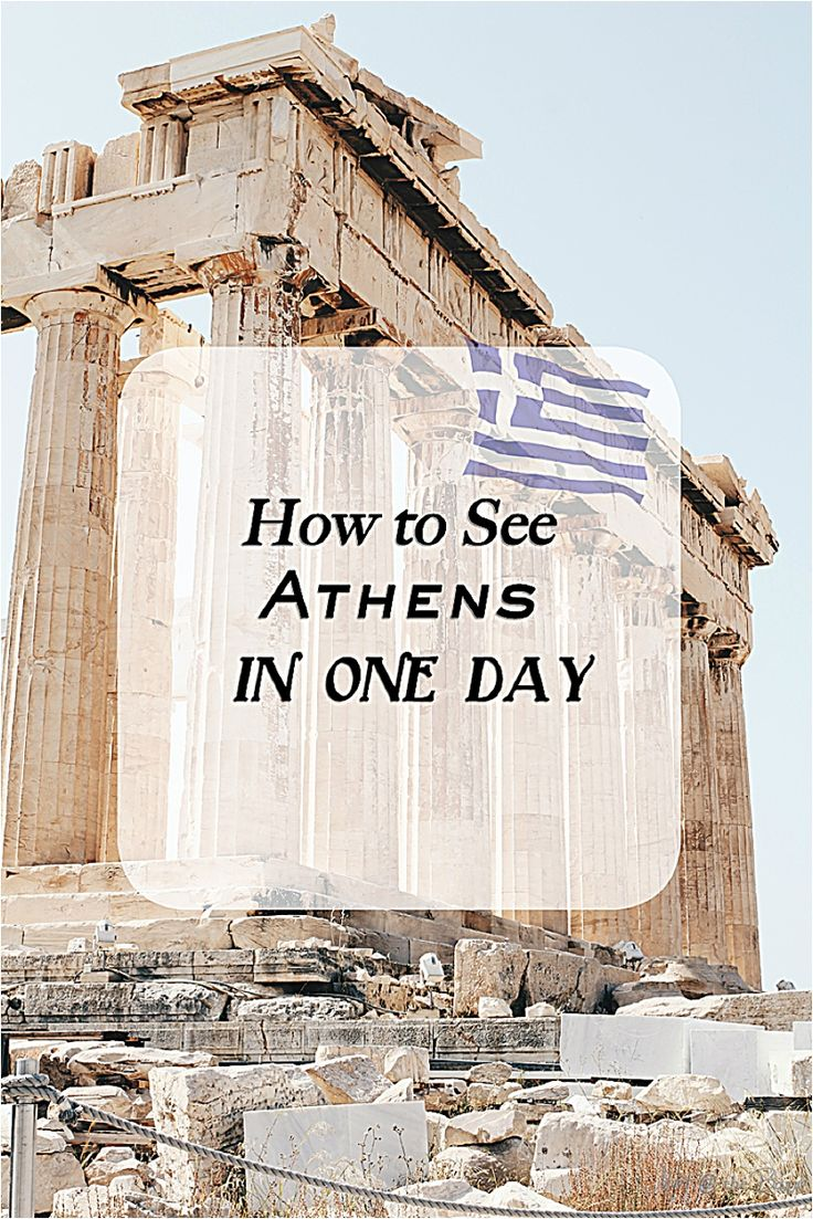 How to see Athens in one day