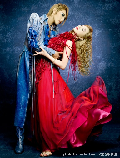 Takarazuka Romeo and Juliet