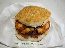 Hamburger - Wikipedia, the free encyclopedia