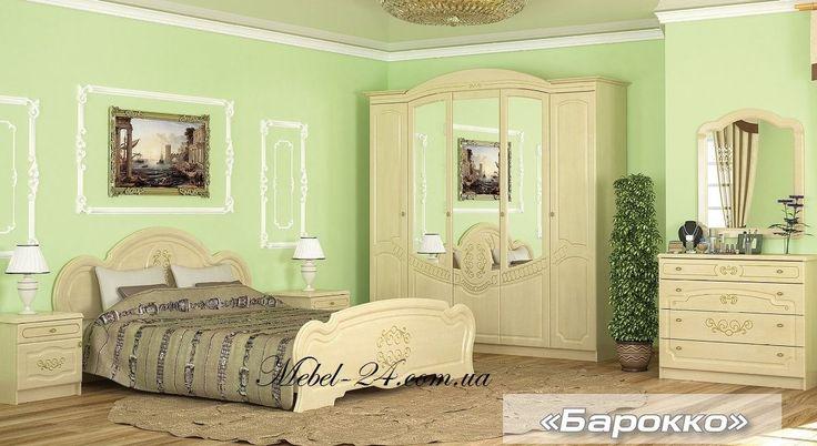 Спальня Барокко набор Мебель-Сервис, недорогая спальня в стиле барокко, Купить в Киеве и Украине, цена