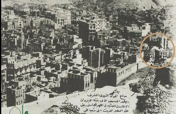 Makkah in 1820s; this circle points to the birthplace of the prophet Mohammed peace upon him in Ali valley at Makkah.