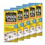 Harris 32 oz. Spider Killer and Spider Traps Value Pack-HSK-24VP - The Home Depot