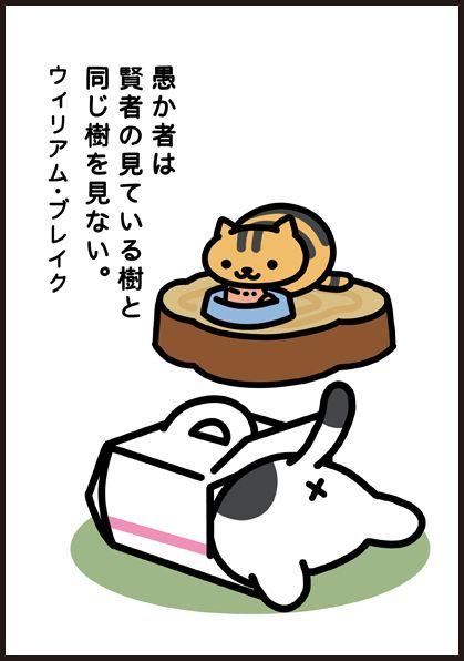 KinNeko2015122503