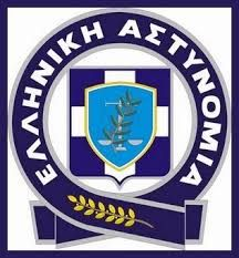 Καθορίστηκε το ποσοστό εισακτέων στη Σχολή Αστυφυλάκων των υποψηφίων ΕΠΑΛ - Νέα απόφαση   Δημοσιεύτηκε στο ΦΕΚ Β 1807/2017 ηKYA με αριθ. 6502/15/7/16-5-2017 ''Καθορισμός του κοινού ειδικού ποσοστού θέσεων επί του συνολικού αριθμού εισακτέων ιδιωτών στη Σχολή Αστυφυλάκων υποψήφιων που συμμετέχουν στις ειδικές Πανελλαδικές Εξετάσεις των Ημερήσιων Επαγγελματικών Λυκείων της παραγράφου 1 του άρθρου 13 του ν. 4186/2013 (Α 193) όπως τροποποιήθηκε και ισχύει καθώς και των υποψήφιων που συμμετέχουν…
