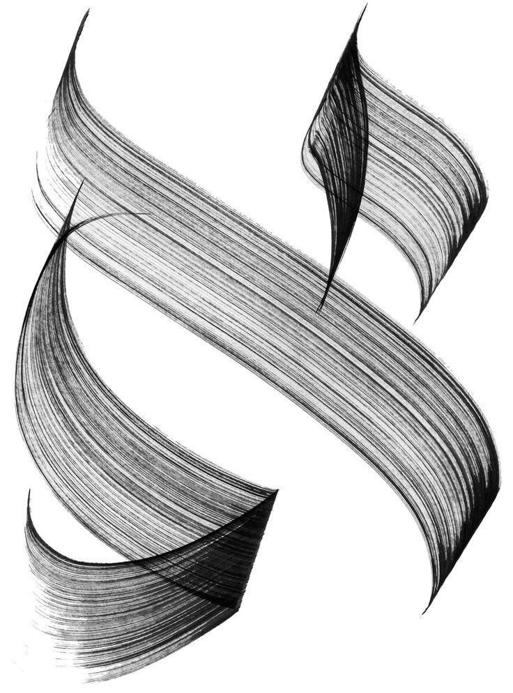El Aleph y las Matemáticas Transfinitas