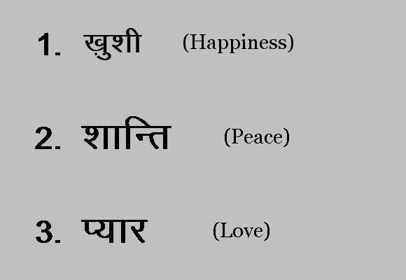 Hindi & Urdu: translation, hindi translation, peace love and happiness