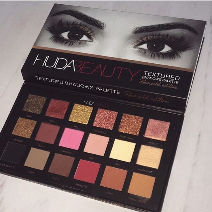 Huda Beauty Eyeshadow Palette // The Rose Gold Edition // Available September 2016
