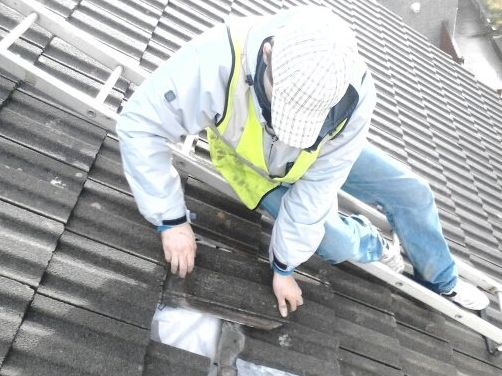 Inspection And Maintenance | Commercial Roofing Services | The Roofers