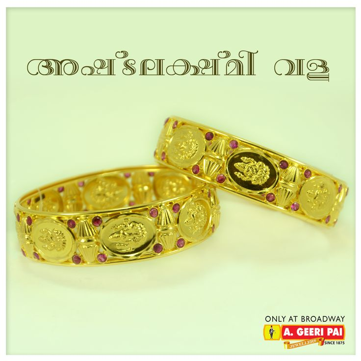 17 Best images about Kerala Traditional Gold Ornaments on ...
