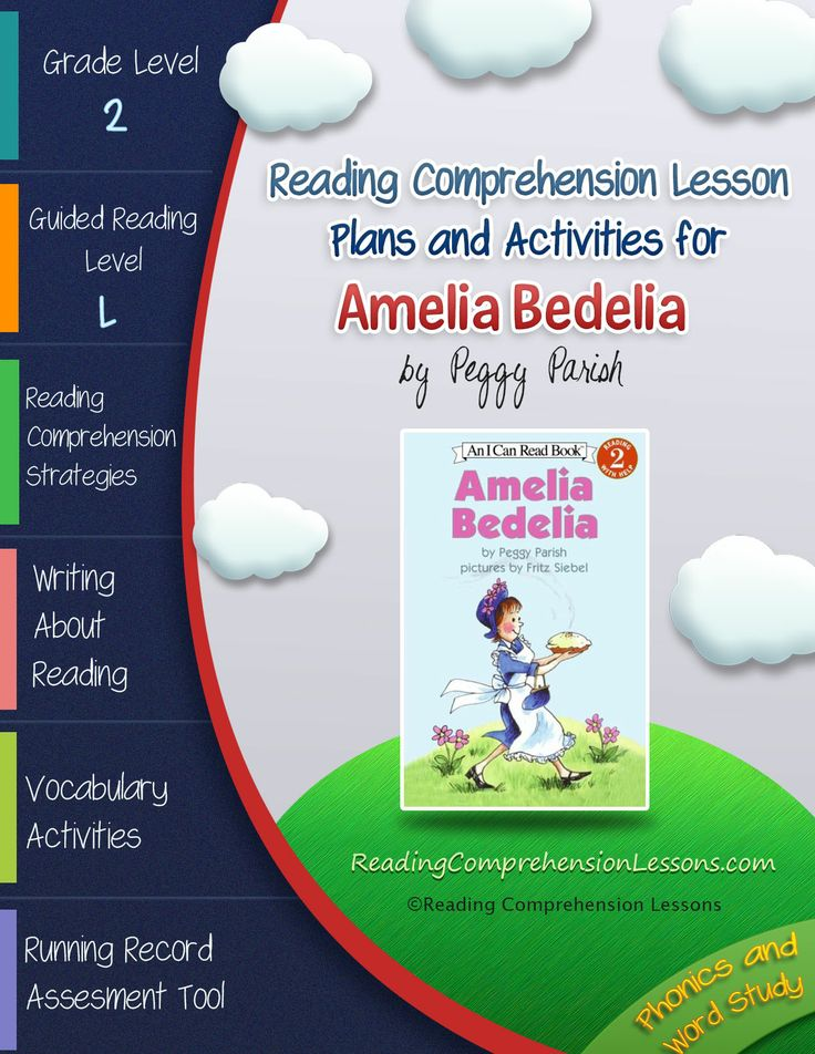 This lesson plan activity package for Amelia Bedelia comes complete with teacher guides, reading comprehension strategy lesson plans, reader's notebook worksheets, vocabulary activities, interactive games, a running record assessment tool and activities for independent practice.  Get it on Teachers Pay Teachers for ONLY $12.50  http://www.teacherspayteachers.com/Product/Amelia-Bedelia-Lesson-Plans-Activities-Package-CCSS-417548