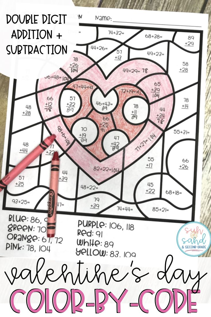 Color By Number Valentines Day Mystery Pictures Subtraction Addition And Subtraction Math Valentines Double digit addition color by number