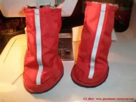 Делаем ботинки для собак своими руками: обзор пошаговых мастер-классов