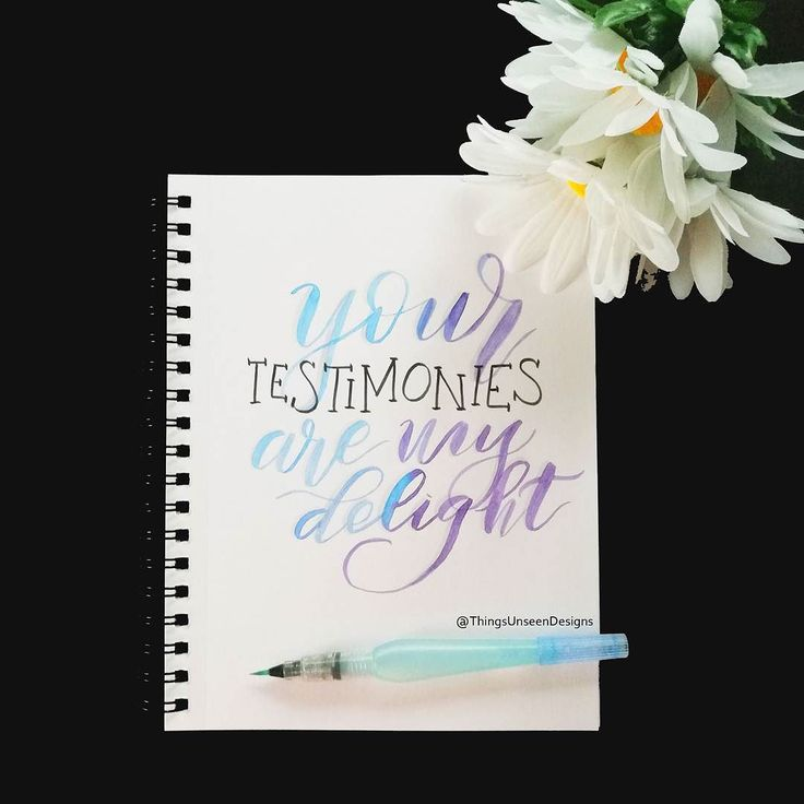 """Day 10 of my #BibleWritingPlan Psalm 119: 23-24. . I wrote out this verse because I find it hard to always """"delight"""" in God's words. Because sometimes the truth is uncomfortable. Like when Jesus says """"Love your enemies"""". That's not an easy command to delight over. Or when the Bible says that we will suffer as Jesus suffered. That's not easy either. . But above all we must never forget that God is always with us because He loves us and that His grace is sufficient. THAT'S why we can delight…"""