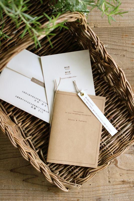 ジィールのペーパーアイテム/招待状【スタンダード/クラフト】 風合いのあるこだわりの無地の用紙を使った招待状の手作りキット。シンプルな招待状は、ナチュラルなウェディングにもシックな結婚式にもぴったりです。 二人だけのオリジナルのペーパーアイテムを簡単にお家のプリンターで印刷してお作りいただけます。