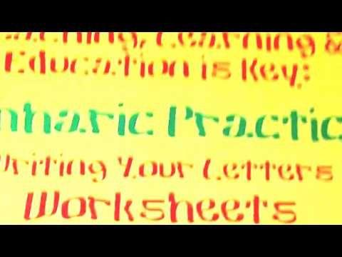 Ras Tafari Early Childhood education:Amharic worksheets, T Is for ...