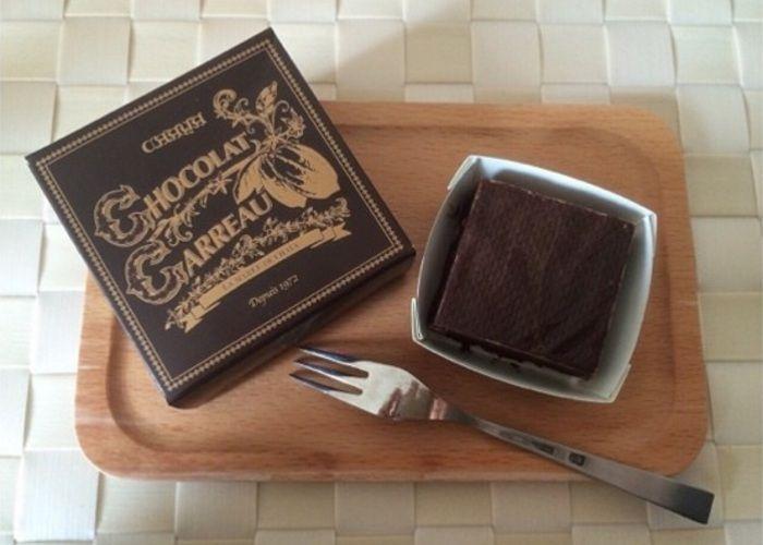 ひとつ250円で買える絶品ガトーショコラ♡『葉山のショコラ・カロ』はプチギフトに最高!のトップ画像