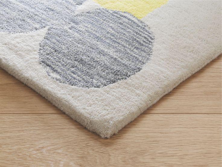 HAPPER GREY Wool Large grey and yellow wool rug 170 x 240cm - HabitatUK