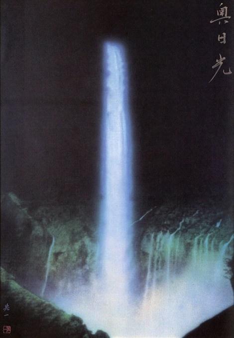 Koichi Sato, poster