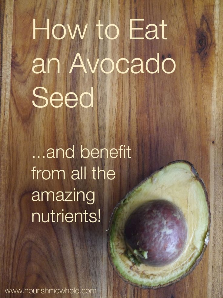 ...with instructional video! Time to stop throwing away those nutrient-packed seeds!